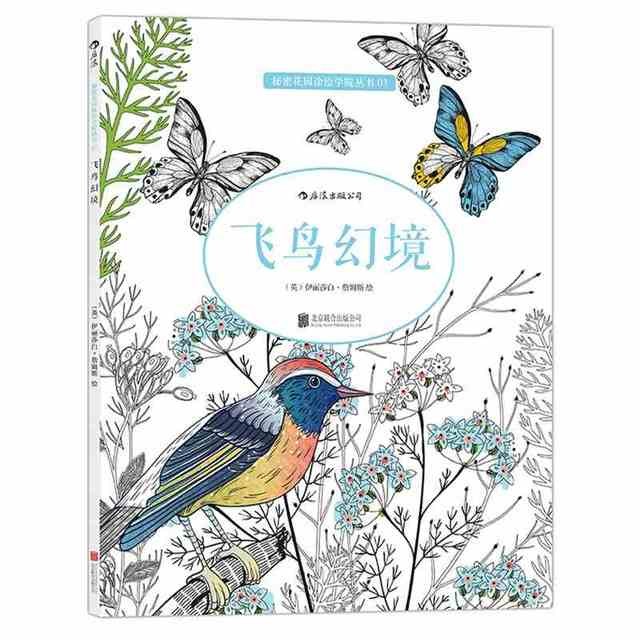 Pájaro espejo mágico libro para colorear para adultos jardín secreto ...