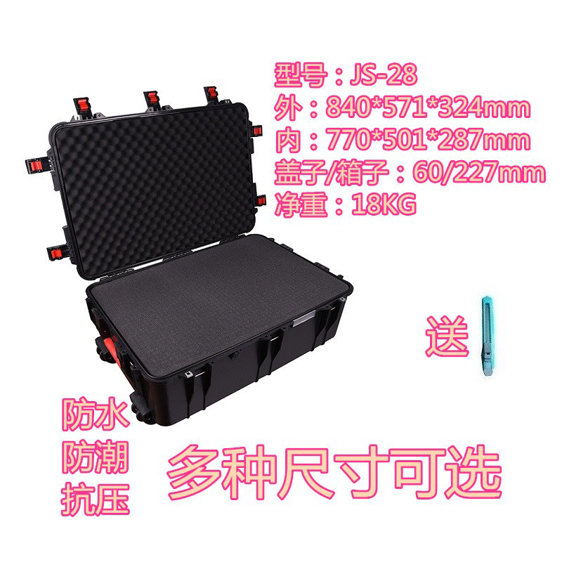 high quality trolley case toolbox Photographic equipment box camera case shockproof Carrying case waterproof with pre-cut foam high quality shipping case with full foam inside