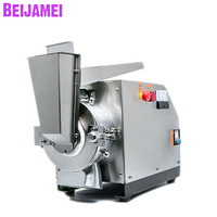 Beijamei Factory Commercial powerful flow superfine pulverizer powder machine 2500W Electric herb medicine grinder mill