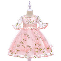 Ball Gown Pink O Neck Pattern Flower Bow Bling Sequined Kids Princess Flower Girls Dress Pageant Party