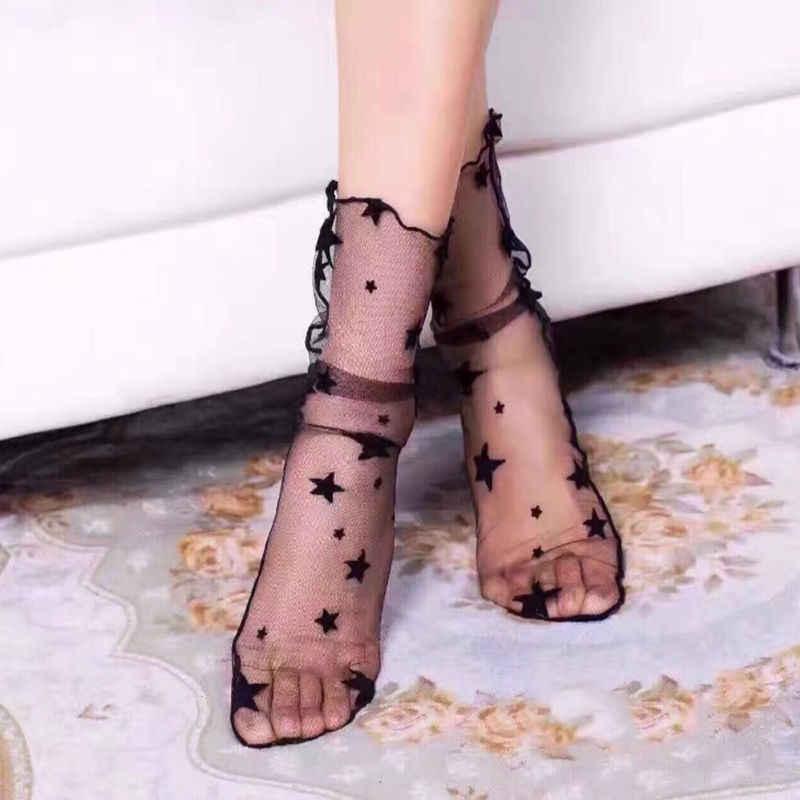 4f19e8e25c Womens Ladies Socks Ruffle Fishnet Ankle High Socks Lady Mesh Lace Fish Net  Thin Short Socks