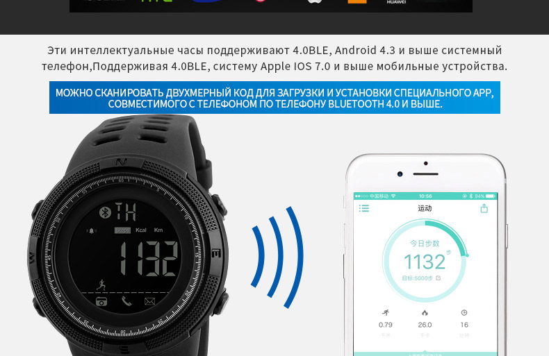 1250-Russian_10