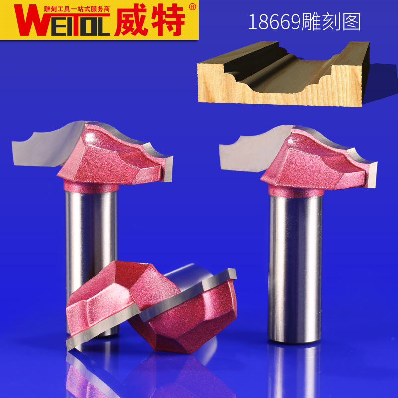 Weitol free shipping 1pcs 1/2*42mm tungsten carbide Classical plunge router bits classical pattern bits for solid wood huhao 1pcs 1 2 1 4 shank classical router bits for wood tungsten carbide woodworking endmill tools classical mounlding bit