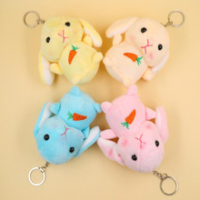 Plush Toy Cartoon Carrot Rabbit Doll Cute Mini Bag Pendant Decoration Cloth Wedding Bouquet Throwing Childrens Gift