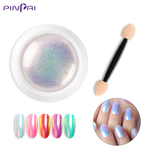 0.5g/Box Glitter Pearl Shell Nail Art Powder Chrome Pigment Dust Gel Polish Long Lasting Manicure Tip Decoration