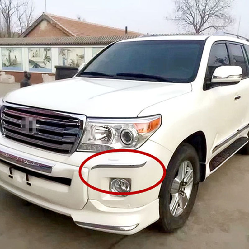 For Toyota Lander Cruiser 2008 2012 2013 2014 ABS Chrome Front Bottom Bumper Cover Trims Grille Strips Car Engine Protector 2pcs