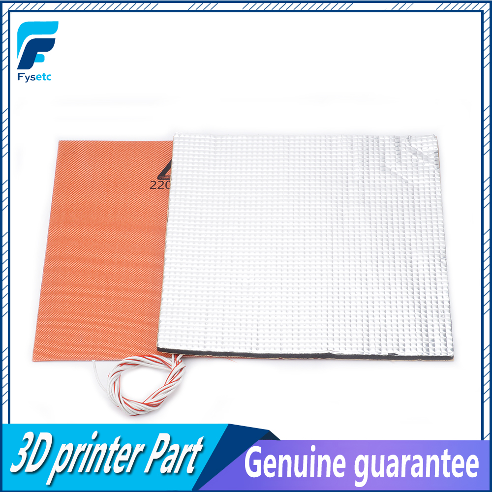 220V 600W Heater Silicone Heater Pad 300X300mm Foil Self adhesive Heat Insulation Cotton 300 300 10mm
