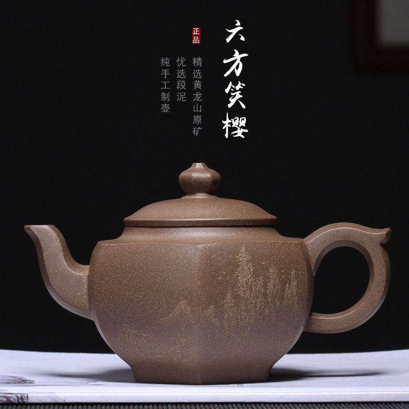 wholesale and custom undressed ore old period of mud six-party smile sakura pot zhi-gang cao a undertakes the teapot
