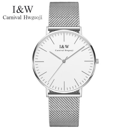 CARNIVAL New Luxury Watch Men Brand Men's Watches Ultra Thin Stainless Steel Mesh Band Quartz Wristwatch Fashion casual watch bestdon new top luxury watch men brand men s watches ultra thin stainless steel mesh band quartz wristwatch fashion casual clock