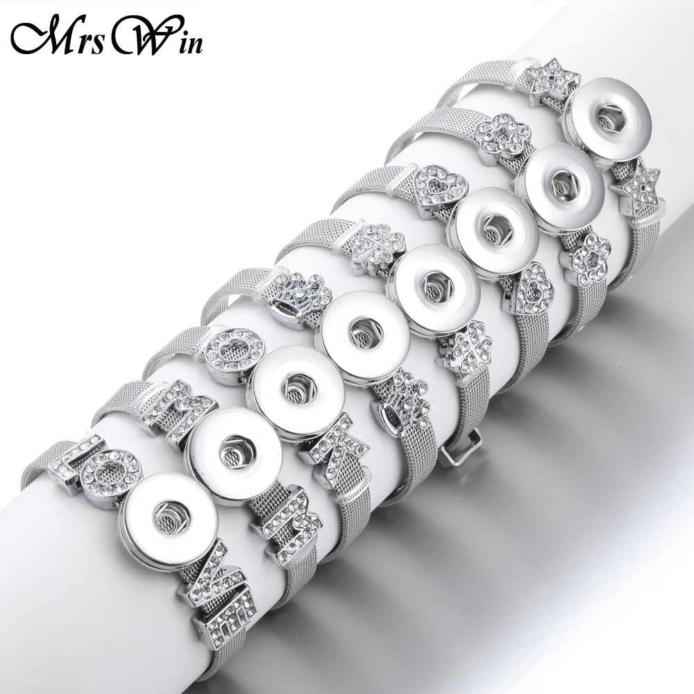 New Snap Jewelry Bracelet & Bangles Stainless Steel Love Flowers Charms Bracelet diy 18mm snap Buttons Bracelet For Women