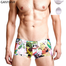 GANYANR Brand Swimming Trunks Gay Men Swimwear Plus Size Bathing Shorts Swim Briefs Beachwear Swimsuit Low Waist Penis Pouch Pad