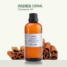 Wholesale Pure & Natural Cassia Essential Oil 100ml