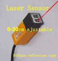 Free Shipping 2PC Square Laser Photoelectric Switch DC10V 30V Laser Sensor NPN Range 30cm Ajustable Diffuse
