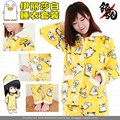 2017 new Japan Anime Traje Cosplay GINTAMA elizabeth Mink cashmere Pijama terno Frete Grátis