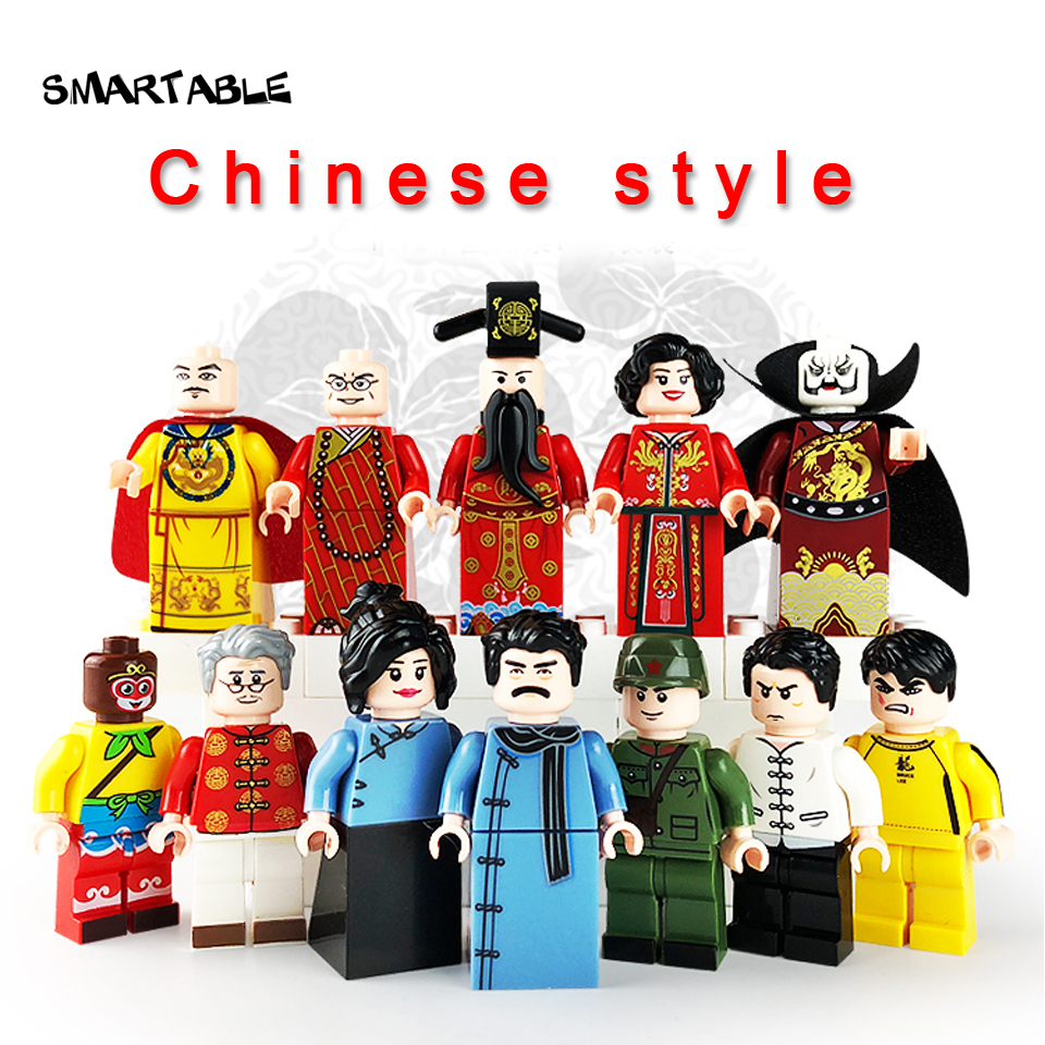 Smartable 12pcs Chinese style Building Blocks Figures brick DIY toys Compatible Legoing Figures for Christmas Gift 1612 12pcs set children kids toys gift mini figures toys little pet animal cat dog lps action figures