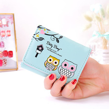 Купить с кэшбэком Cartoon Women Wallets 10 colors Short PU Leather Wallet Female Cute Fashion Purse Owl Coin Purse Coin Bag Credit Card Holder