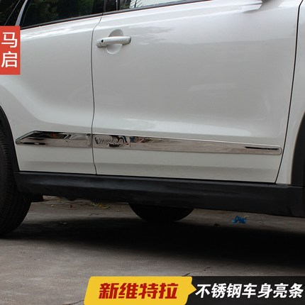 ФОТО 304 stainless steel body trim strip door anti-rub for 2016 Suzuki Vitara  Car styling
