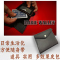 The Maric Wallet vanishing wallet the best close up magic tricks illusion magician Mentalism Accessories 83109