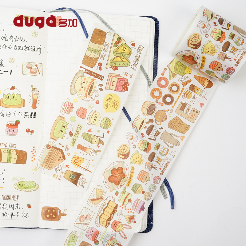 The Delicious Decorative Food Washi Tape DIY Scrapbooking Masking Tape School Office Supply Escolar Papelaria