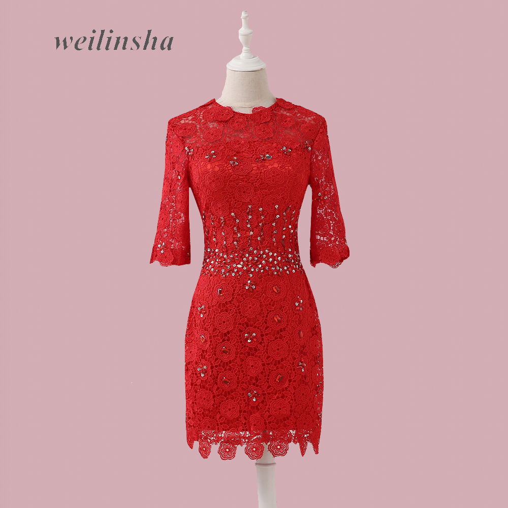 weilinsha Scoop Half Sleeve Lace   Bridesmaid     Dresses   Red Beaded Short Wedding Party Gown Maid of Honor   Dress