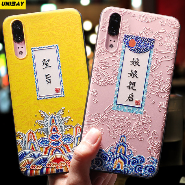 Huawei P20 Pro Case Slim Emperor and Empress patterned back Cover Silicon For Nova 3 nova 3e P20 Lite p smart Plus note 10 Case