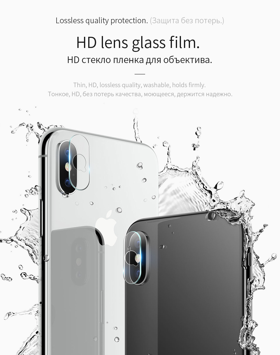 2019 HOCO 2pcs Transparent Camera Lens flexible Tempered Glass For iPhone X XS XS Max Back Cover Lens Screen Protector Film