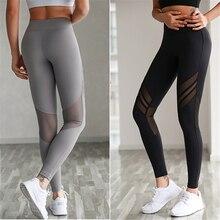 Oyoo fantaisie gris solide leggings hiver sport fitness collants femmes maille  yoga pantalon épaississent extensible tummy 98da5c7356b