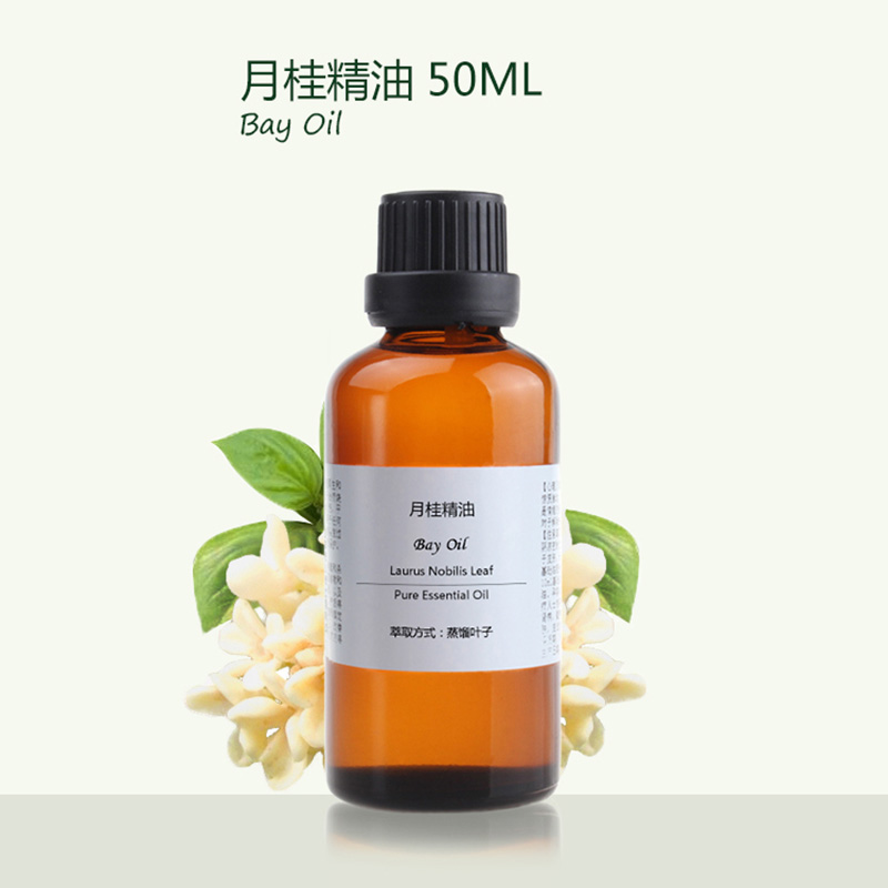 Pure essential oil bay laurel 50ml good quality