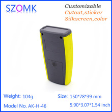 4 шт., 150*78*39 мм 2x батарейки АА пластиковый бокс для электроники корпус szomk Лидер продаж инструмент пластиковый корпус коробка