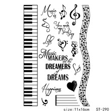 AZSG  Musical keyboard Theme clear stamp scrapbook rubber seal paper craft card making