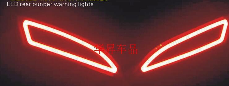 eOsuns LED running light + brake light + turn signal, rear bumper light for ford focus 2012-15, wireless switch, 3 versions