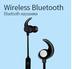 earphone2_05
