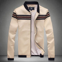 L-5XL PLue size 2015 spring autumn men's brand fashion stand collar casual jacket silm zipper outerwear / Free shipping !