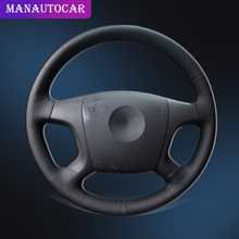 Car Braid On The Steering Wheel Cover for Old Skoda Octavia 2005-2009 Fabia 2005-2010 Auto Wheel Covers Interior Car-styling недорого