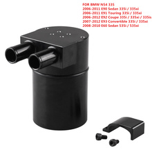 Black Metal UNIVESAL RACING Aluminum Alloy Reservior Oil Catch Can Tank for BMW N54 335