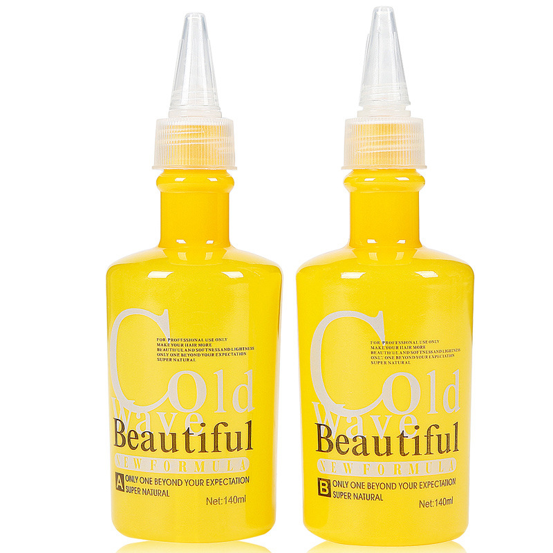 BOQIAN 120mlX2pcs Permanent Perming Water Wavy Hair Pear Head Texture Perm Cream Liquid Cold Wave Hair Lotion Not Hurt The Hair in Hair Perms Texturizers from Beauty Health