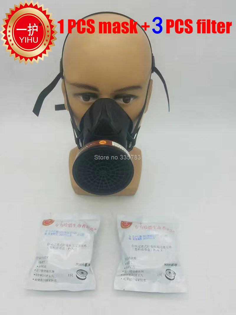 high quality respirator gas mask YIHU Silica gel mask with filter Painting pesticide industrial safety chemical gas mask 6200 n95 double gas mask protection filter chemical respirator mask