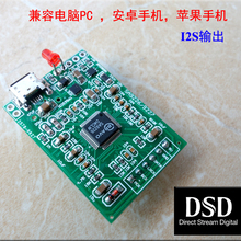 2018 SA9226 Daughter Card I2S Output Support DSD Support Apple Mobile