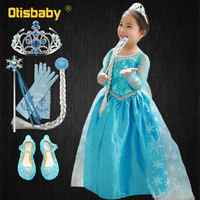2019 Fairy Girl Elsa Dresses Snow Queen Princess Dress Magic Stick Crown Wig Crystal Shoes Cosplay Costume for Christmas Party