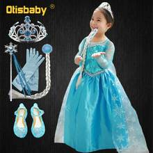 2019 Fairy Girl Elsa Dresses Snow Queen Princess Dress Magic Stick Crown Wig Crystal Shoes Cosplay Costume for Christmas Party(China)
