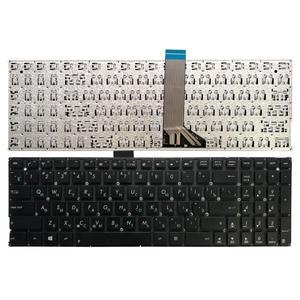 Image 1 - Rosyjska klawiatura do laptopa ASUS X554 X554L X554LA X554LD X554LI X554LJ X554LN X554LP W51LB W51LJ X503S X503SA K555Y X553S
