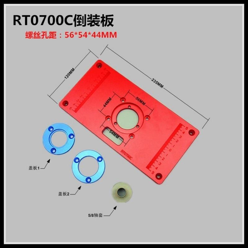 RT0700C