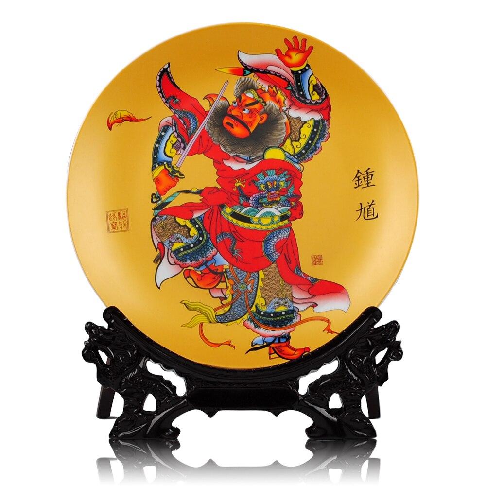 Jingdezhen Zhong Kui Art Ceramic Ornamental Plate Wall Hang Dish Chinese Doors of Feng Shui Furnishing Articles