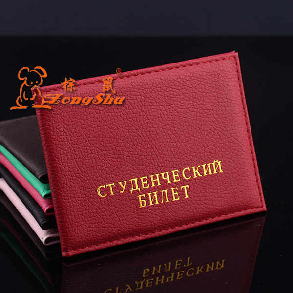 Russian Student ID card protection cover bag Litchi pattern case holder