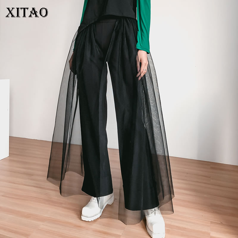 [XITAO] Spring Summer 2019 New Arrival Casual Fashion Elastic Waist Patchwork Mesh Solid Color Match All   Wide     Leg     Pants   DLL3416