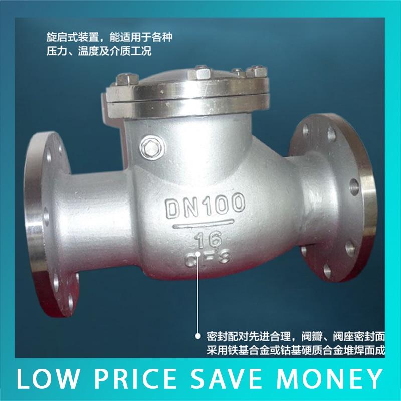 Stainless Steel Check Valve H44W-16P Series DN15 PN1.6 Swing Flange Valves 1 female swing check valve