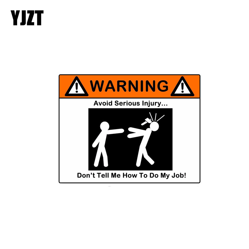 YJZT 15CM*11.2CM Reflective Car Stikcer Warning AVOID SERIOUS INJURY Funny Decal PVC 12-0696