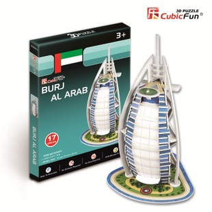 Candice guo! 3D puzzle toy CubicFun 3D paper model jigsaw game mini BurjAl Arab 1pc