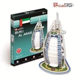 Candice guo! 3D puzzle toy CubicFun 3D paper model jigsaw game mini BurjAl Arab 1pc
