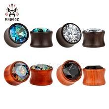 KUBOOZ 10PCS Ear Wood Plugs Tunnels Red Sandalwood Zircon Piercing Body Jewelry Fashion Earrings Black Expander For Gift Unisex